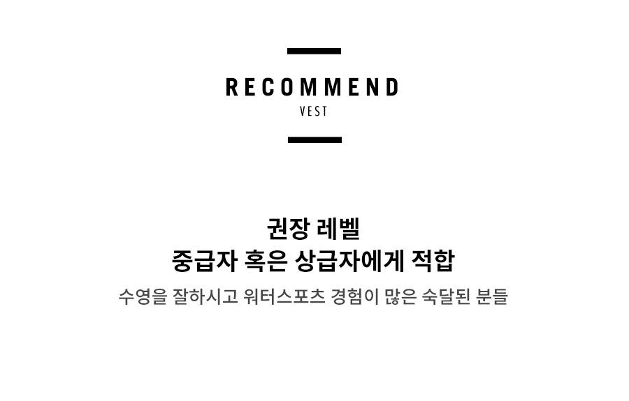 오닐(ONEILL) 2019 오닐 아웃로우 콤프 남성 라이프자켓 (부력중) - A05 BLACK